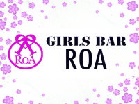 GIRLS BAR ROA(ロア)